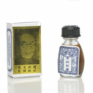 Seifen Chinese Brush (3 ml)